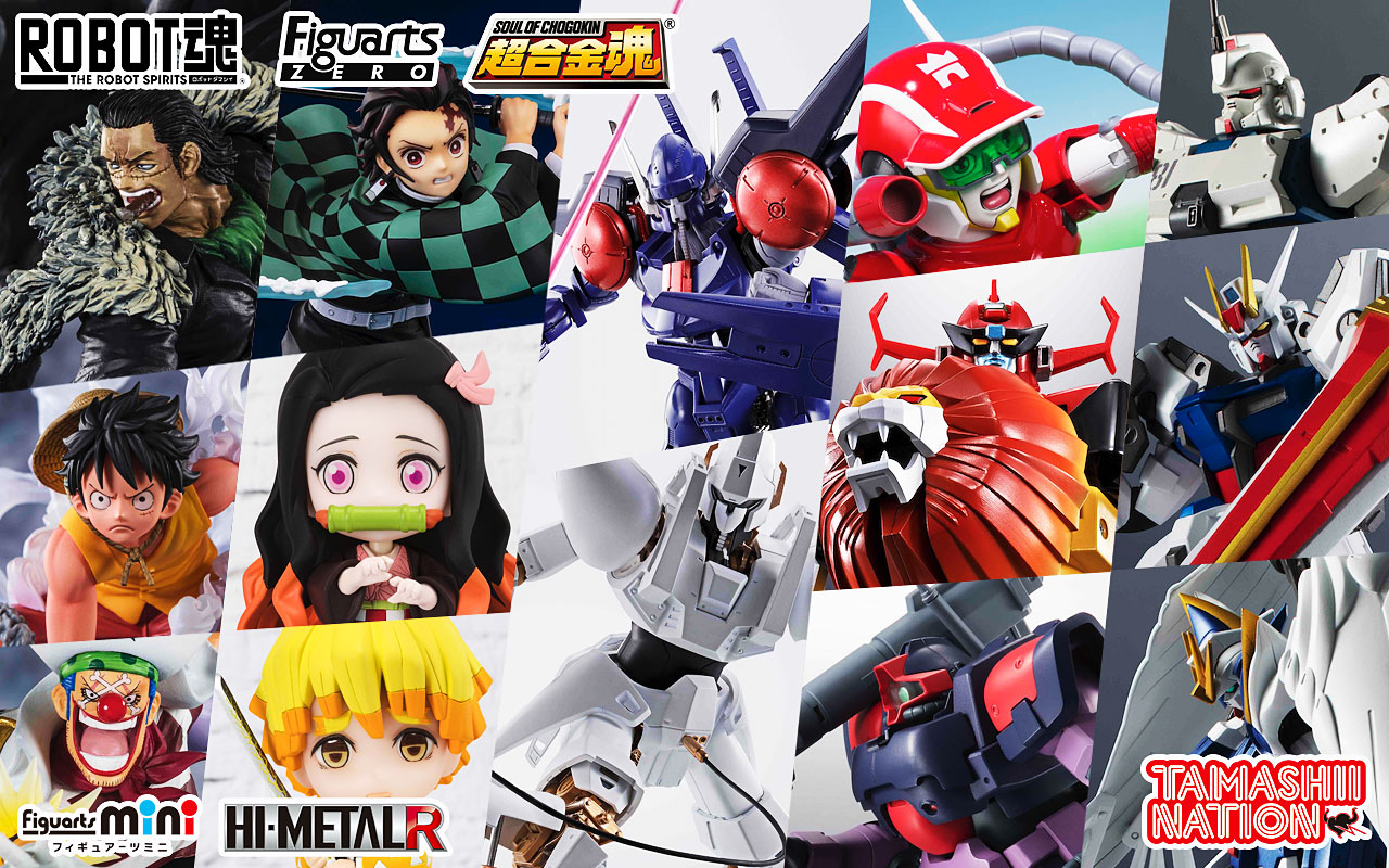 February 2020 New Bandai Tamashii Nations Announcement