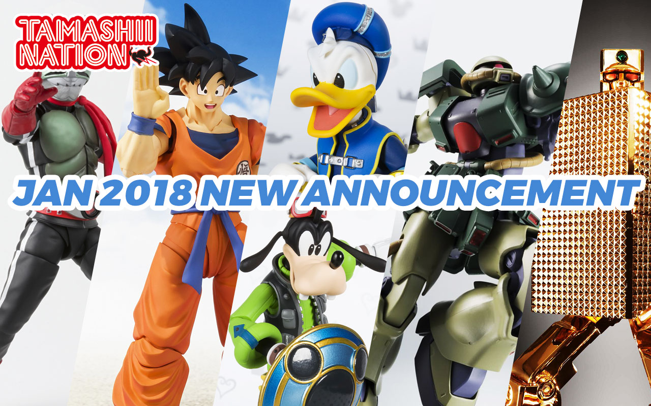Tamashii Nations January 2018 Preorder Update!