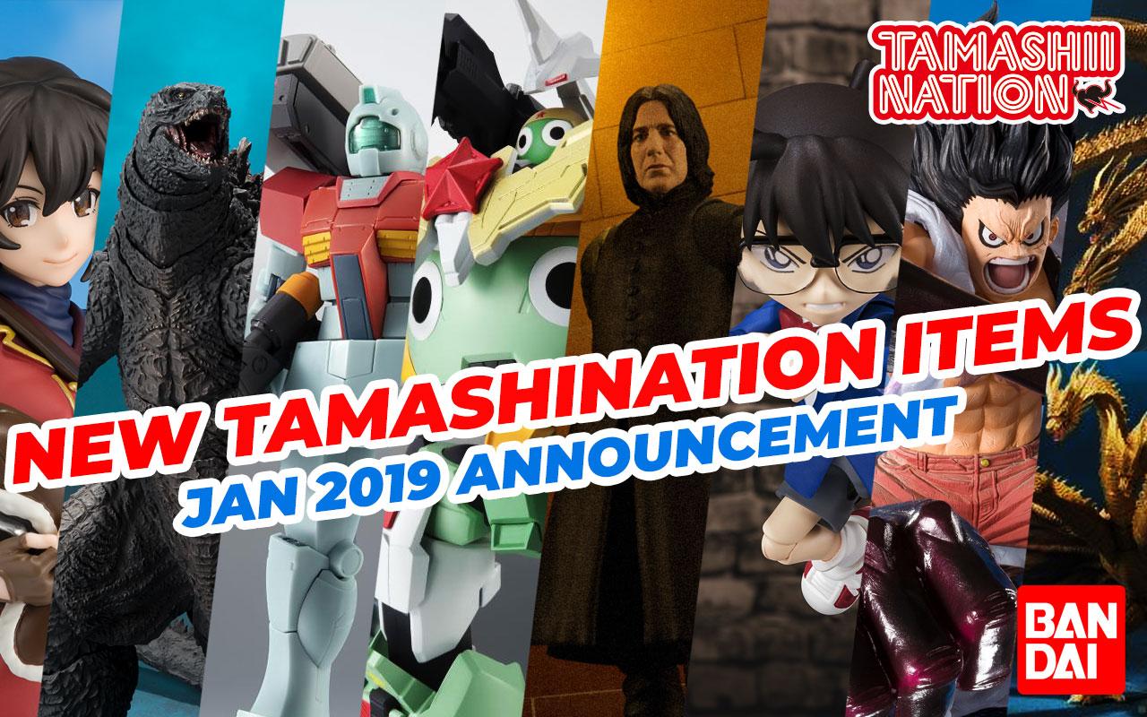 January 2019 New Bandai Tamashii Nations Announcement