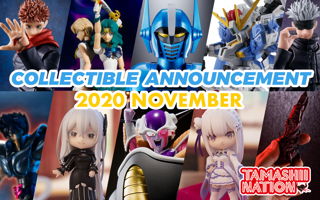 November 2020 New Tamashii Nations Announcement