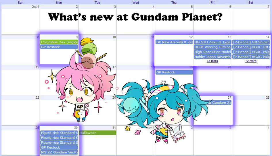 Gundam Planet & Figurise Product Release Schedule